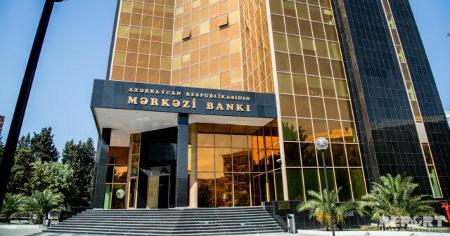 Mərkəzi Bankın hazırkı binasının taleyi necə olacaq? – Açıqlama
